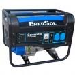 Бензиновая электростанция EnerSol SG-3(B)
