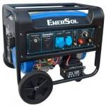 Сварочный бензиновый генератор EnerSol SWG-7E