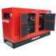 Дизельный генератор Full Power GF-250