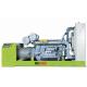 Дизельный генератор GLENDALE GPR-700