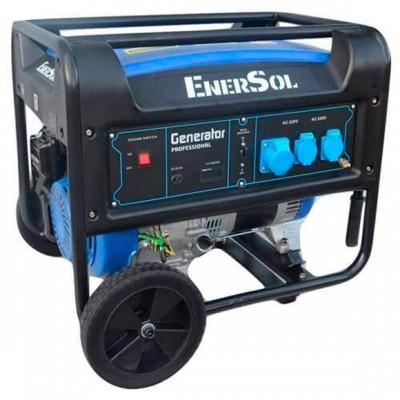 Бензиновая электростанция EnerSol SG-7PE(B)
