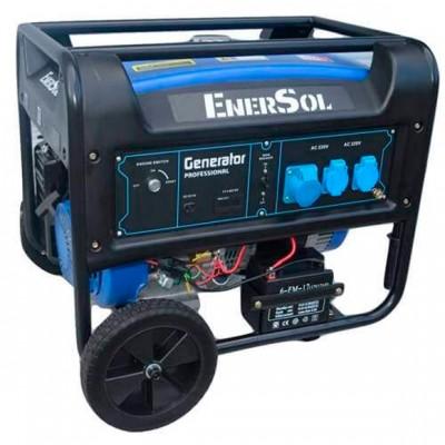 Бензиновая электростанция EnerSol SG-8E-3(B)