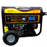 Газобензиновый генератор FORTE FG LPG 6500E