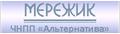 Мережик (Мариуполь)