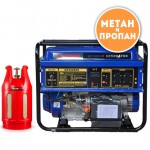 Бензиновая электростанция VOTAN GFC 6800E NG\LPG